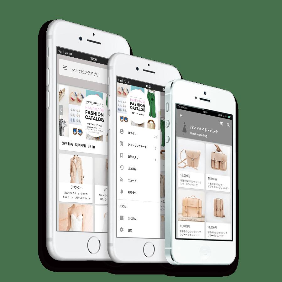 ショッピングアプリ